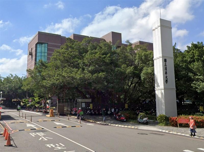 國立清華大學多位學生曾與武漢肺炎確診者接觸,被匡列居家隔離。(圖取自Google地圖網頁google.com.tw/maps)