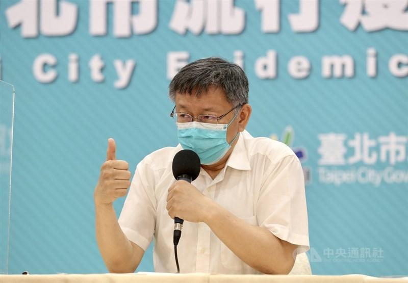 台北市3日舉行防疫記者會,市長柯文哲表示,到現在為止台灣的防疫表現非常好,但呼籲中央在出現問題時就把破洞補起來,讓防線更完整。中央社記者張皓安攝 110年5月3日