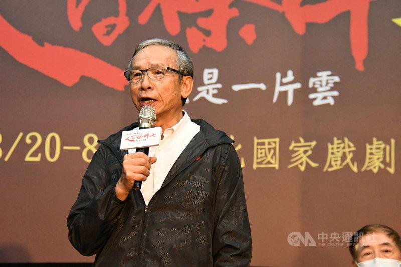 綠光劇團推出由吳念真編導的「人間條件7」,以女工生涯為主軸,藉此機會向全台女性致敬,3日啟售。(綠光劇團提供)中央社記者趙靜瑜傳真 110年5月3日
