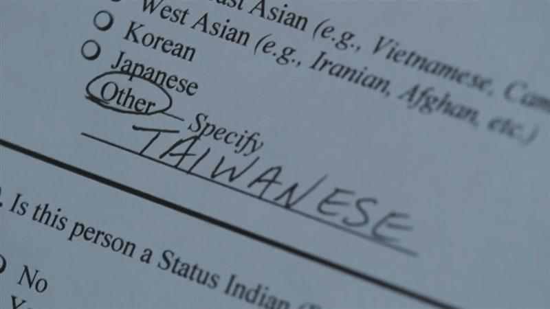 每5年一度的加拿大人口普查5月展開,加拿大台灣人社區籲台僑對「種族及文化淵源」等問題,選填Taiwanese。(圖取自TCA2011Taiwan YouTube頻道網頁youtube.com)