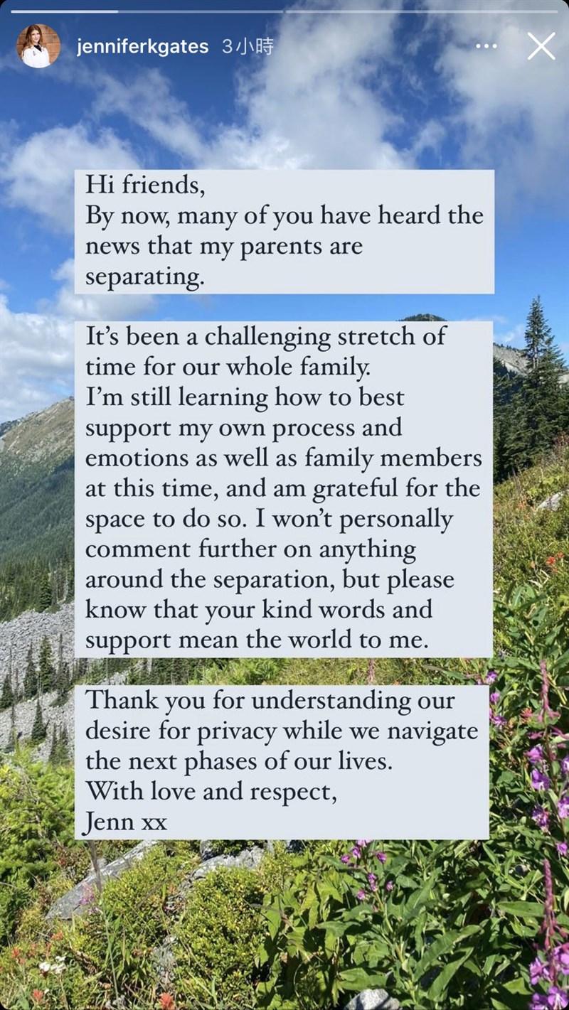 微軟共同創辦人比爾.蓋茲和妻子梅琳達3日宣布結束27年婚姻,大女兒珍妮佛在Instagram(圖)表示,這段時間對全家人來說極具挑戰。(圖取自instagram.com/jenniferkgates)