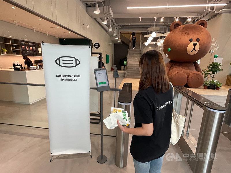 通訊軟體LINE位於台北市內湖區的新辦公室5日正式對外亮相,是LINE全球第一個以人臉辨識技術管理進出的LINE辦公室,員工只要刷臉就能進出。中央社記者吳家豪攝 110年5月5日