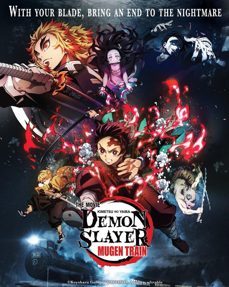 日本超人氣動畫電影「鬼滅之刃劇場版無限列車篇」在美國開紅盤,成為週末票房冠軍。(圖取自twitter.com/DemonSlayerUSA)