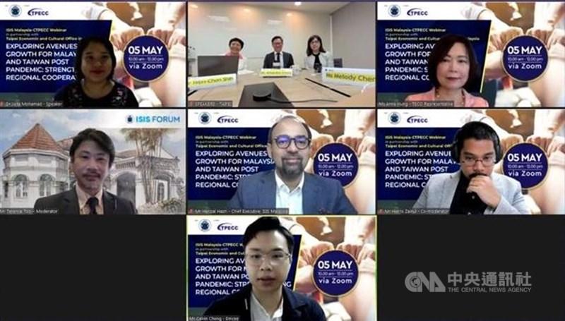 駐馬來西亞代表洪慧珠(右上)5日出席一場視訊研討會表示,後疫情時代區域各國共同合作追求振興經濟更顯重要,呼籲馬來西亞支持台灣加入CPTPP。(視訊截圖) 中央社記者侯姿瑩新加坡傳真 110年5月5日