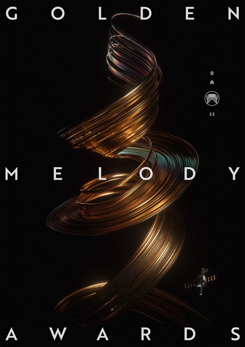 第32屆金曲獎頒獎典禮主視覺以「聽見音樂,看見聲音」為主軸。(圖取自facebook.com/GMAGMF)