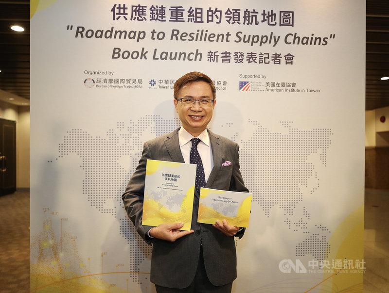 供應鏈重組的領航地圖新書發表記者會6日在台北國際會議中心舉行,貿協董事長黃志芳拿著新書合影。中央社記者張新偉攝  110年5月6日