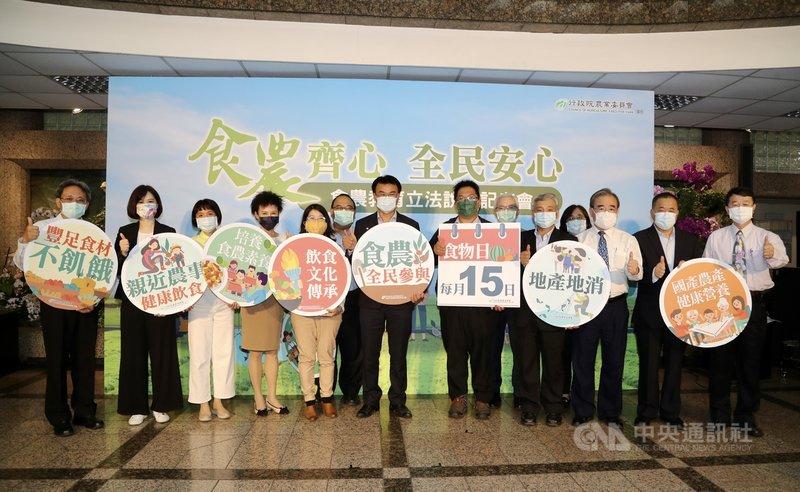 農委會6日下午舉辦「食農教育立法說明記者會」,農委會主委陳吉仲(左7)等人出席,盼立法推動食農教育,增進國民健康。中央社記者張皓安攝 110年5月6日