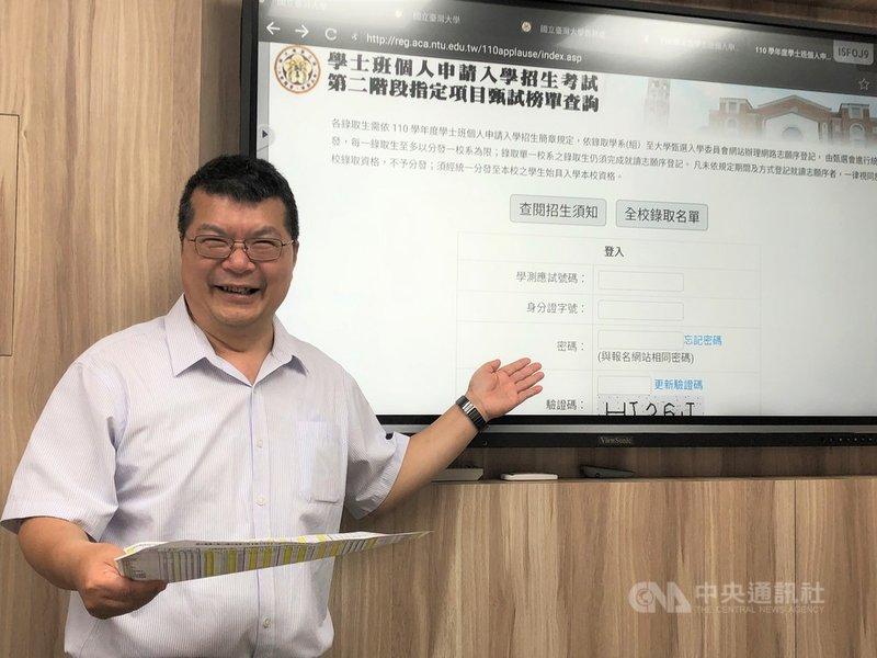 台大教務處註冊組主任李宏森(圖)7日說明個人申請管道放榜結果,經過校內「預分發」總計錄取1639人,缺額2名。中央社記者陳至中台北攝  110年5月7日