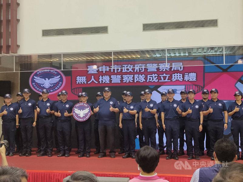 台中市警察局7日成立無人機警察隊,從空中監視地面動向,盼提升治安、交通維護效能。(民眾提供)中央社記者趙麗妍傳真 110年5月7日