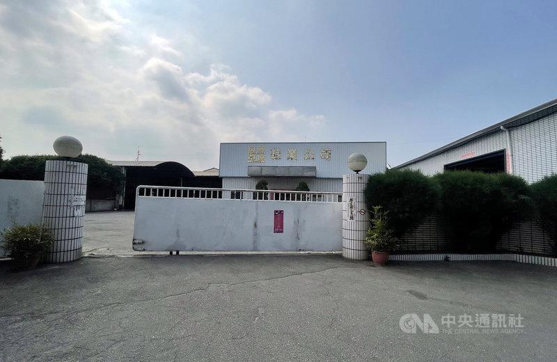 富比世評比2021台灣富豪榜首張聰淵從雲林發跡,起家鞋廠位於莿桐鄉饒平國小附近,周邊都是農田。(民眾提供)中央社記者蔡智明傳真 110年5月7日