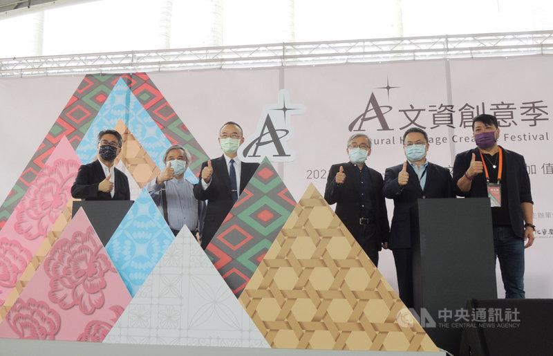 「2021 A+文資創意季」活動7日在文化部文化資產園區舉行開幕儀式,文化部政務次長蕭宗煌(左3)等人出席。中央社記者郝雪卿攝 110年5月7日