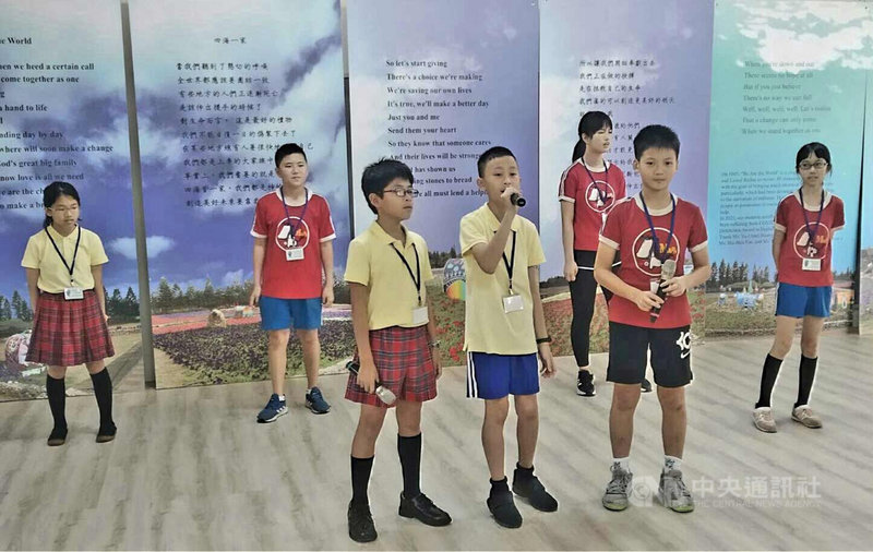 澎湖創校歷史最久遠的馬公國小新成立「文津國際學園」7日揭牌,馬公國小學生以英語進行表演,開啟國際雙語教學的新里程。中央社 110年5月7日