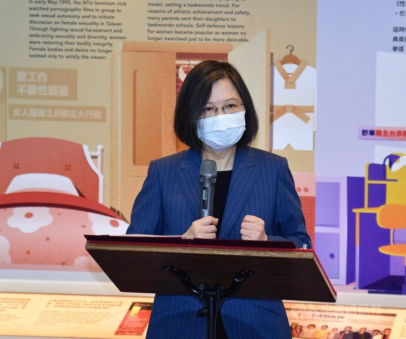 總統蔡英文(圖)7日上午前往台灣國家婦女館參訪,在致詞時宣揚政府生育政策新利多,鼓勵民眾生育。中央社記者王飛華攝  110年5月7日