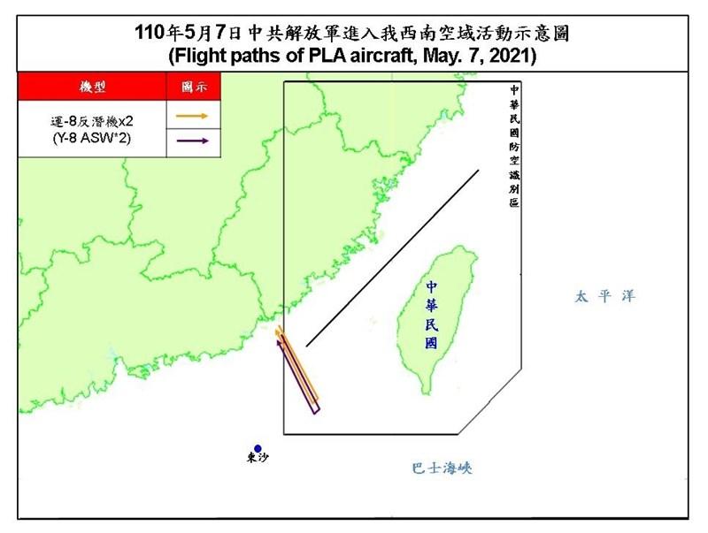 根據空軍7日發布的共機動態,2架運8反潛機侵擾台灣西南防空識別區(ADIZ)。(圖取自國防部網頁mnd.gov.tw)