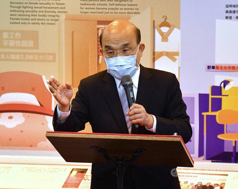 行政院長蘇貞昌(圖)7日前往台灣國家婦女館參訪,在致詞時宣揚政府生育政策利多,鼓勵民眾生育。中央社記者王飛華攝  110年5月7日