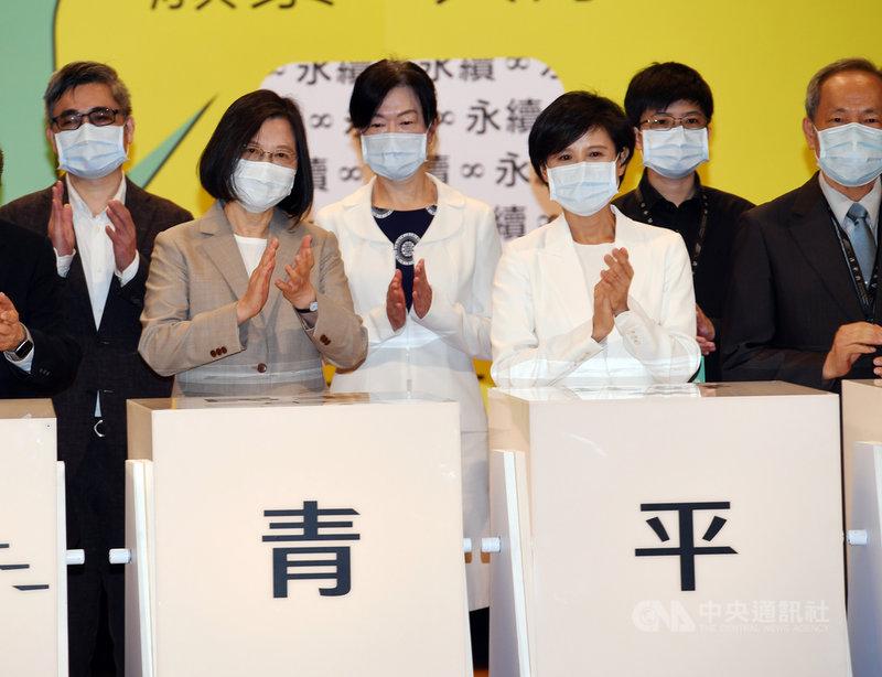總統蔡英文(前排左)8日上午在台北出席「青平台基金會『台灣.下一步.永續民主』論壇」,與青平台基金會董事長、前文化部長鄭麗君(前排右2)主持啟動儀式。中央社記者施宗暉攝 110年5月8日