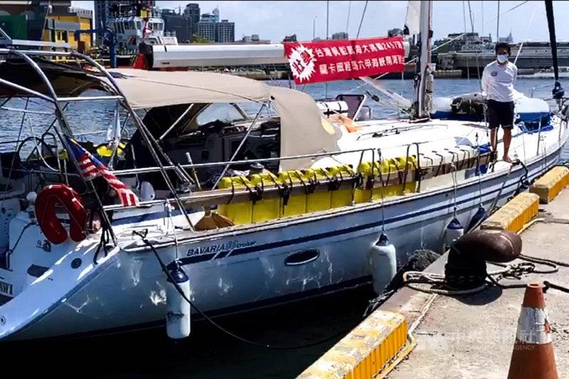 7名台灣籍人士從馬來西亞駕駛一艘帆船於8日抵達台南安平港,因未事先完成入港申報無法檢疫入境,經協調後其中5人先上岸展開居家檢疫,另2人暫時留守船上。(讀者提供)中央社記者楊思瑞台南傳真  110年5月9日