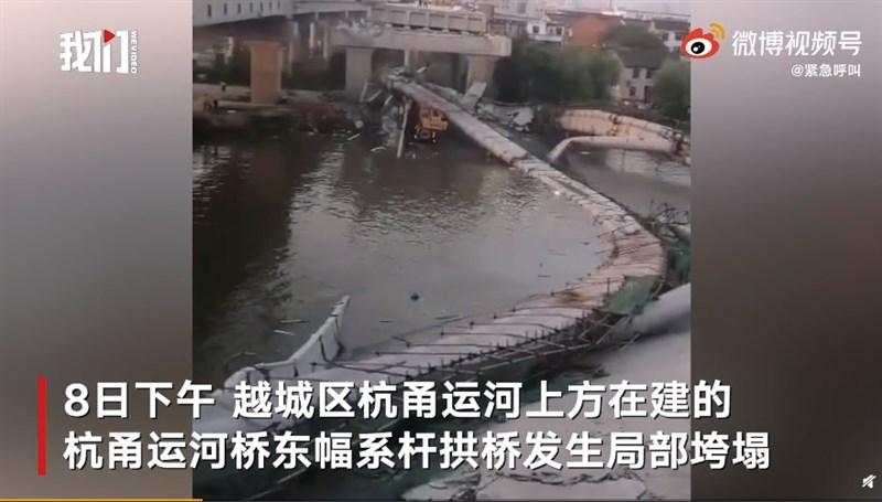 中國浙江紹興市歷來規模最大的基建橋梁8日坍塌,橋面掉入河中當場埋壓了一輛吊車,現場無人傷亡。(圖取自weibo.com/wevideo001)