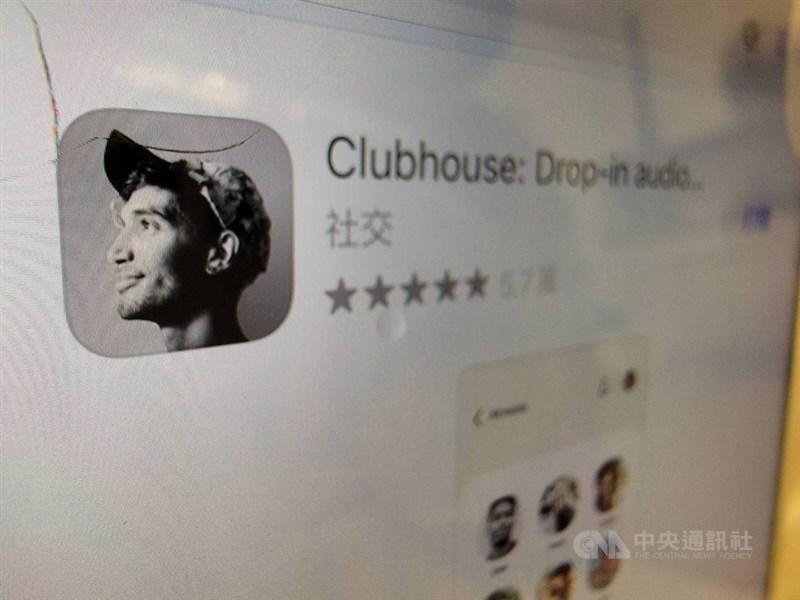 美國語音社群軟體Clubhouse 9日宣布,即日起推出適用於谷歌(Google)Android行動裝置作業系統的應用程式(app)版本,供美國用戶試用。(中央社檔案照片)