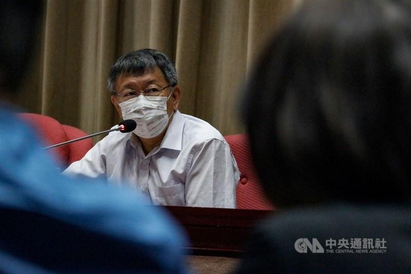 台北市長柯文哲(圖)與配偶陳佩琪擁有的土地、建物並無太大變化,存款則增加167萬元。另外,柯文哲也出清中概基金。(中央社檔案照片)