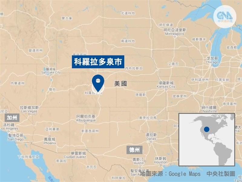 美國科羅拉多州科羅拉多泉市(藍標處)9日凌晨爆發槍擊案,當地官員表示,包括槍手在內有7人不幸喪命。(中央社製圖)