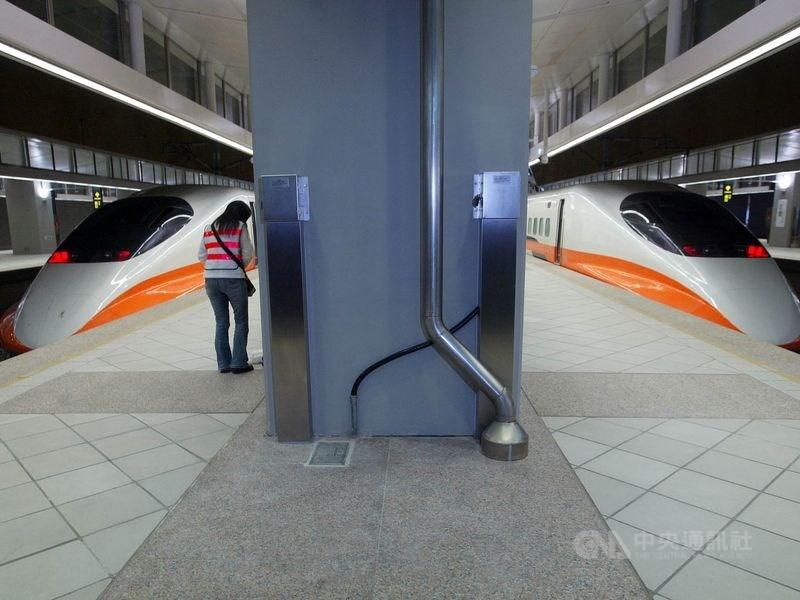 台灣高速鐵路股份有限公司說,桃園站上午6時49分發生道岔異常事件,造成部分班次延誤。圖為高鐵列車。(中央社檔案照片)