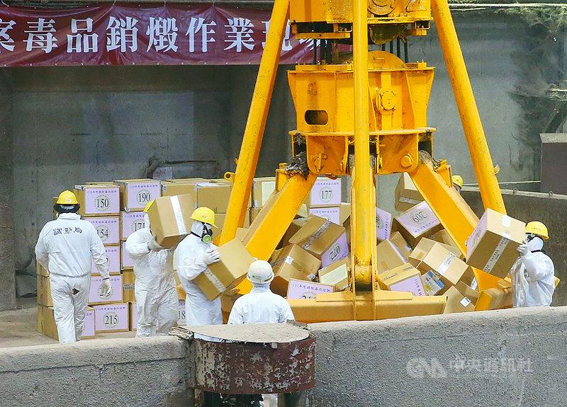 法務部調查局11日在台北市木柵垃圾焚化廠,公開銷燬總重212公斤的239箱獲案毒品證物,箱數為歷年之最。中央社記者郭日曉攝 110年5月11日