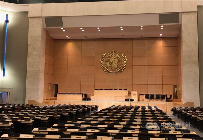 世界衛生組織連續第5年未邀請台灣參與世界衛生大會(WHA)。(中央社檔案照片)