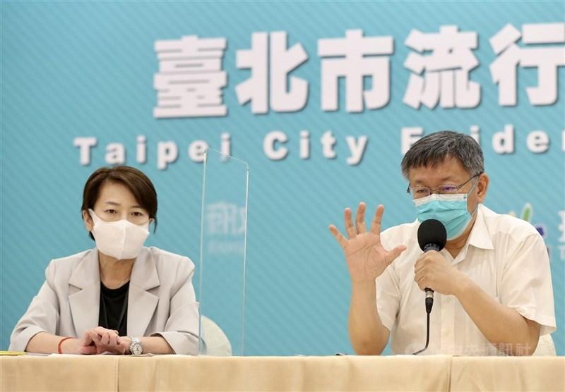 台北市政府決定提升防疫等級,預計下午3時記者會說明,台北市長柯文哲(右)、副市長黃珊珊(左)及相關局處列席。(中央社檔案照片)