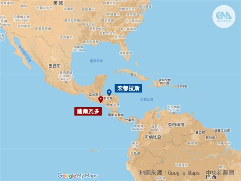 我國友邦宏都拉斯10日表示,鄰國薩爾瓦多將協助他們採購中國的COVID-19疫苗。(中央社)