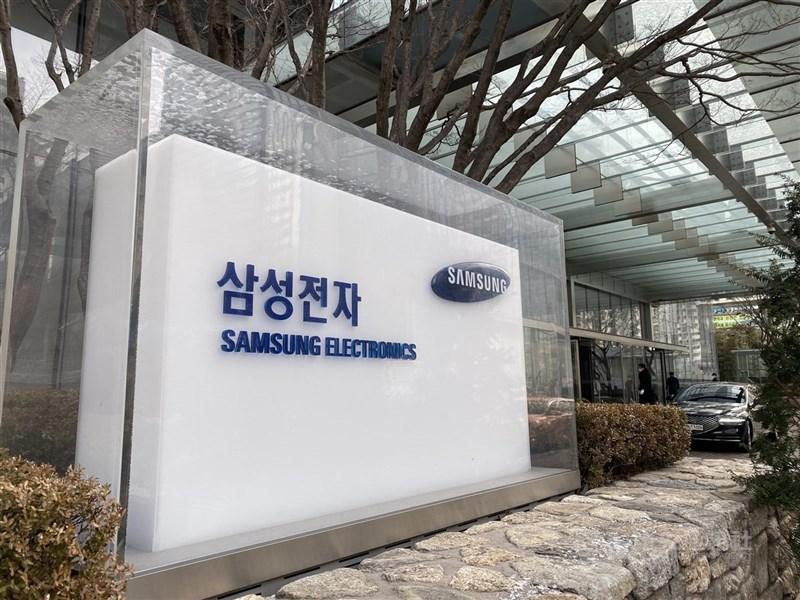 日媒分析,韓國在中美之間搖擺,也擴大三星落後台積電的差距。圖為韓國三星電子辦公大樓外觀。(中央社檔案照片)