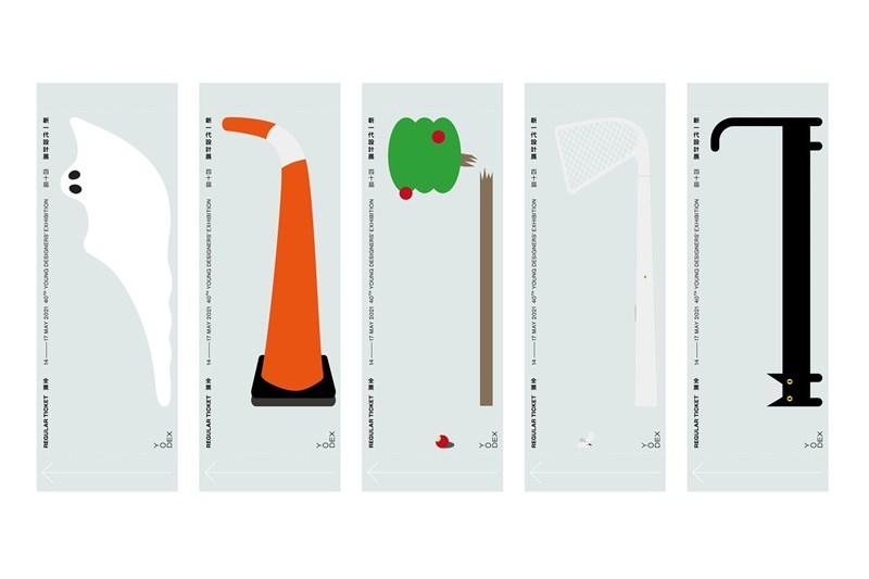 本土疫情升溫,因應政府提升防疫等級,原預計14日開展的「2021第40屆新一代設計展」宣布停辦實體展覽,但線上展覽維持辦理。圖為新一代設計展票券。(圖取自facebook.com/yodex.Design)