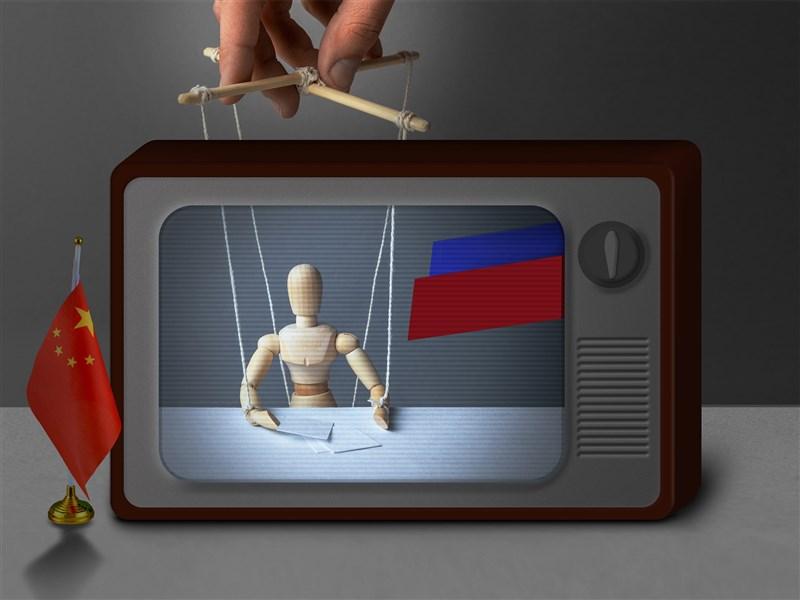 紐約時報報導,國際記者聯合會12日將公布最新報告,探討中國如何創造一個全球新聞媒體,取代BBC和CNN等國際主流媒體。(中央社製圖)