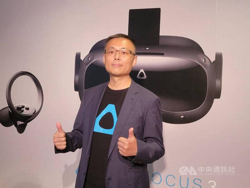 宏達電推出旗艦級PC VR裝置VIVE Pro 2與VR一體機VIVE Focus 3,宏達電亞太區總經理黃昭穎看好VR的企業市場成長潛力。中央社記者江明晏攝 110年5月12日