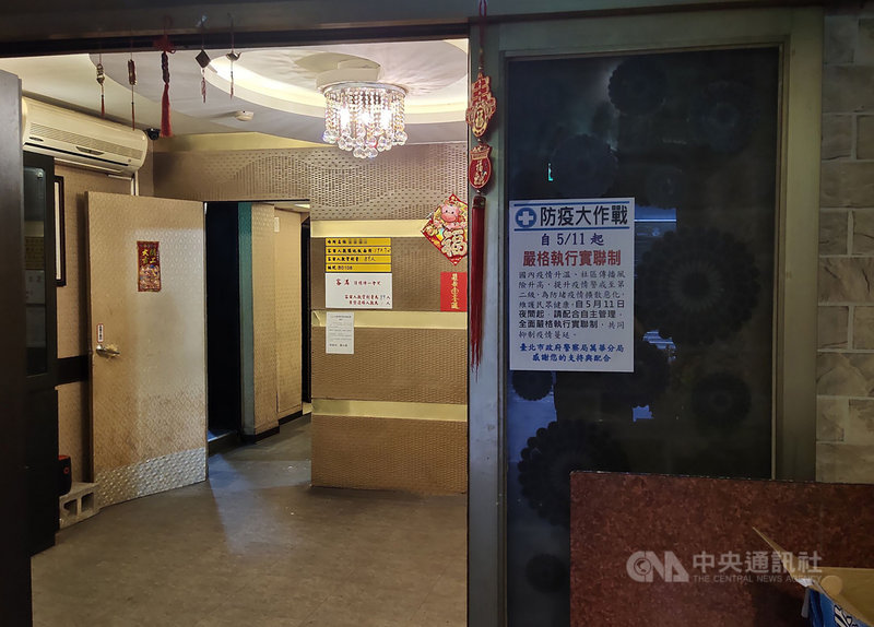 台北市政府12日晚間表示,萬華警分局11日晚間開始到特殊營業場所進行臨檢與防疫宣導,已要求警方列管共100多家特殊營業店家及飲酒店等,並進行實名制查核,違規者將要求暫停營業。(台北市政府提供)中央社記者陳昱婷傳真  110年5月12日