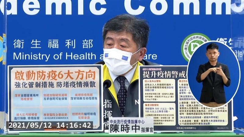 指揮中心12日下午公布6大防疫方向,全國營業場所無法落實將強制停業。(圖取自衛生福利部疾病管制署YouTube頻道網頁youtube.com)