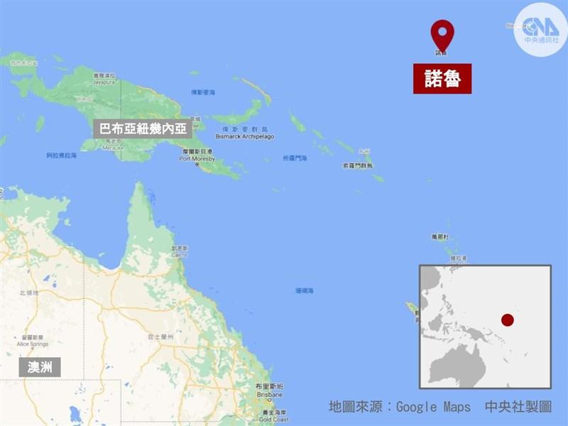 諾魯共和國(紅標處),簡稱諾魯,是位於南太平洋密克羅尼西亞群島的島國。(圖取自Google地圖網頁google.com.tw/maps)