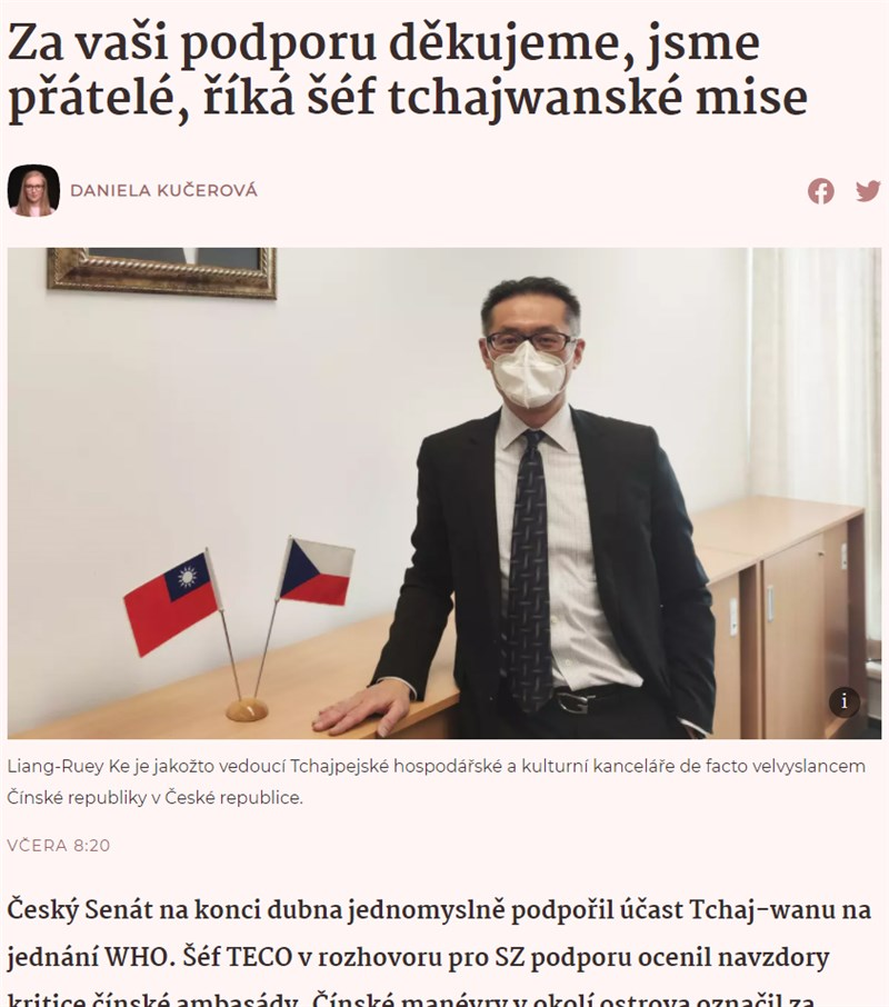 捷克參議院無異議通過支持台灣參與世衛,駐捷克代表柯良叡接受當地媒體專訪表示感謝。(圖取自訊息新聞網頁www.seznamzpravy.cz)