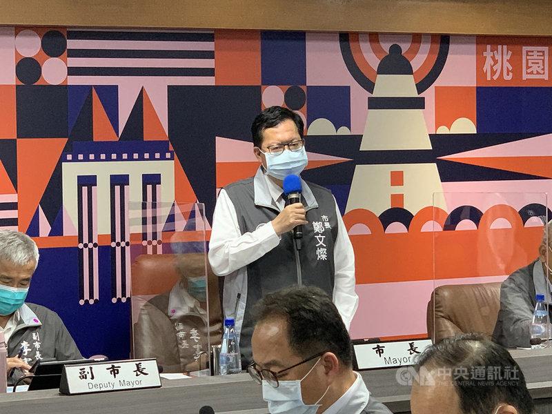 國內疫情升溫,桃園市長鄭文燦(中)13日主持防疫會議時表示,八大行業的部分會先增加稽查頻率,且必須符合中央規定,若疫情有所發展或變動,不排除全面停業。中央社記者葉臻攝  110年5月13日
