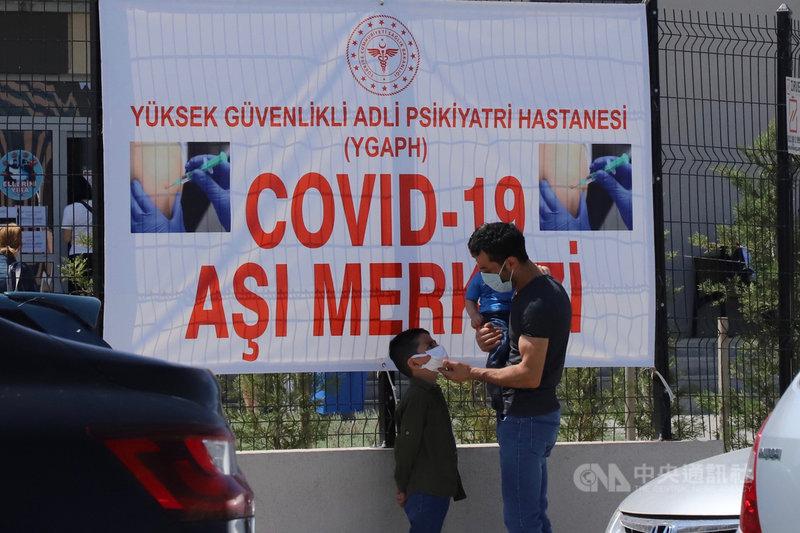 帶著小孩的土耳其民眾13日開齋節依預約時程,赴安卡拉巿醫院(Ankara City Hospital)外等候施打俗稱武漢肺炎的2019冠狀病毒疾病(COVID-19)疫苗。中央社記者何宏儒安卡拉攝 110年5月13日