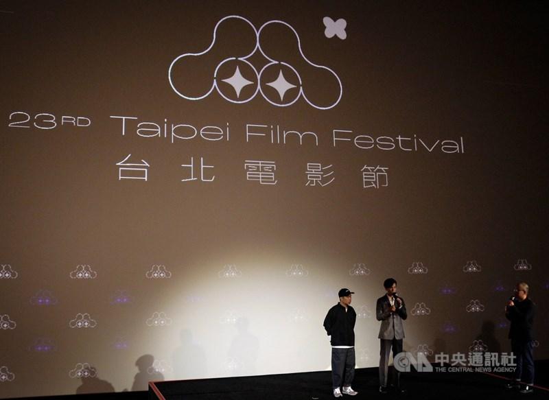 2021年第23屆台北電影獎14日公布入圍名單,頒獎典禮將於7月10日登場。圖為台北電影節4日發布形象廣告「回家」。(中央社檔案照片)