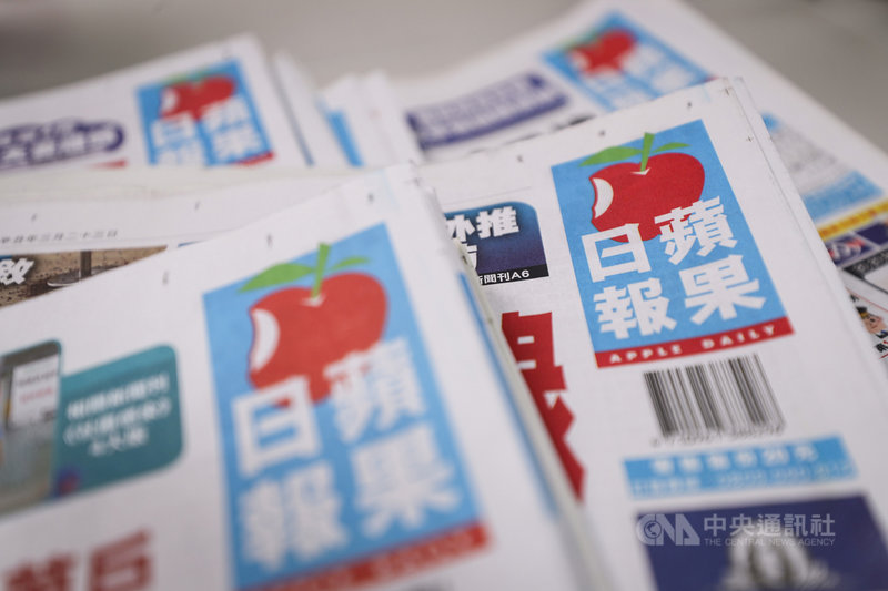台灣蘋果日報14日透過App發表「給讀者的公開信」,宣布因不堪虧損及香港局勢惡化、親中勢力封殺各種廣告資源,決定自18日起停止紙本發行。中央社記者裴禛攝 110年5月14日