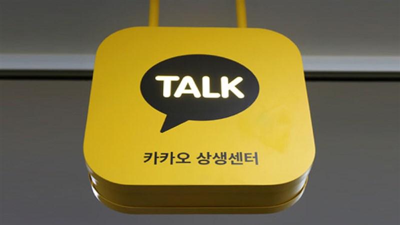 虛擬世界需求卻蓬勃發展,吸引韓國年輕人轉投IT業懷抱。韓國求職網站調查,Kakao以47.7%獲選為工科大學生最想進入的IT企業。(圖取自Kakao網頁www.kakaocorp.com)