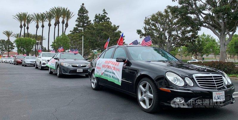 南加州橘郡(Orange County)僑胞社團近日發起車隊遊行,車輛上掛著中華民國和美國國旗,發聲支持台灣參與世界衛生大會(WHA)。(橙縣華僑文教中心提供)中央社記者林宏翰洛杉磯傳真  110年5月14日