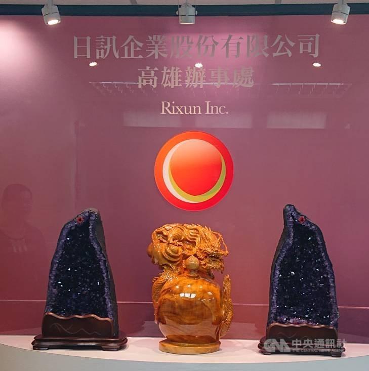 徐姓男子與日本籍妻子成立日訊等公司涉嫌吸金新台幣60億餘元,台北地檢署14日起訴徐男夫婦等17人。(圖取自facebook.com/638920736511342)