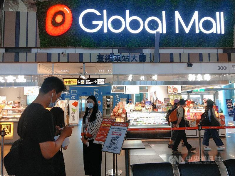 疫情升溫,百貨業者配合防疫措施,除了實施實聯制,影城、兒童遊戲區等也全面暫停。(Global Mall提供)中央社記者潘姿羽傳真 110年5月15日