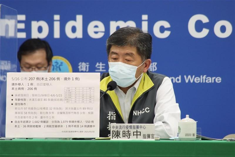國內武漢肺炎本土病例延燒,16日卻有資深媒體人周玉蔻等多位名人在疫情記者會前,擅自公布疫情資訊。指揮中心指揮官陳時中(前)表示,還是需要依法辦理。(指揮中心提供)
