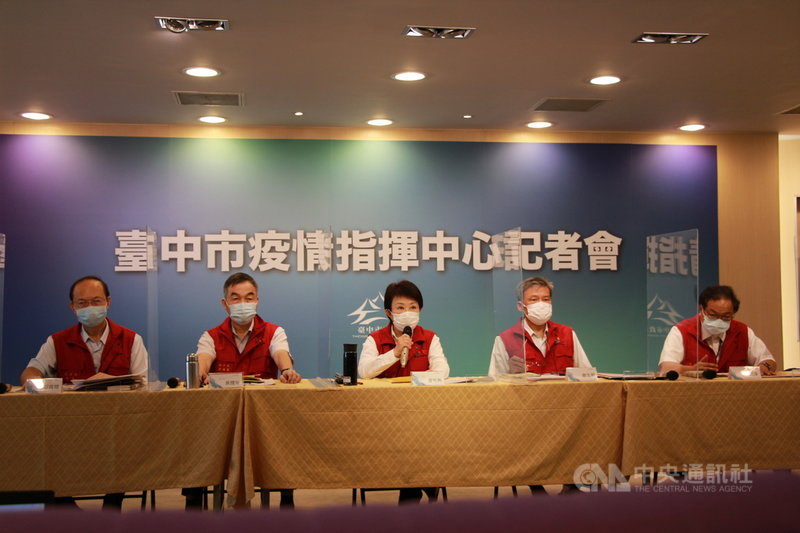 本土疫情升溫,台中市17日增加2例確診,台中市政府公布2人的相關足跡,由市長盧秀燕(中)主持記者會說明。中央社記者蘇木春攝 110年5月17日