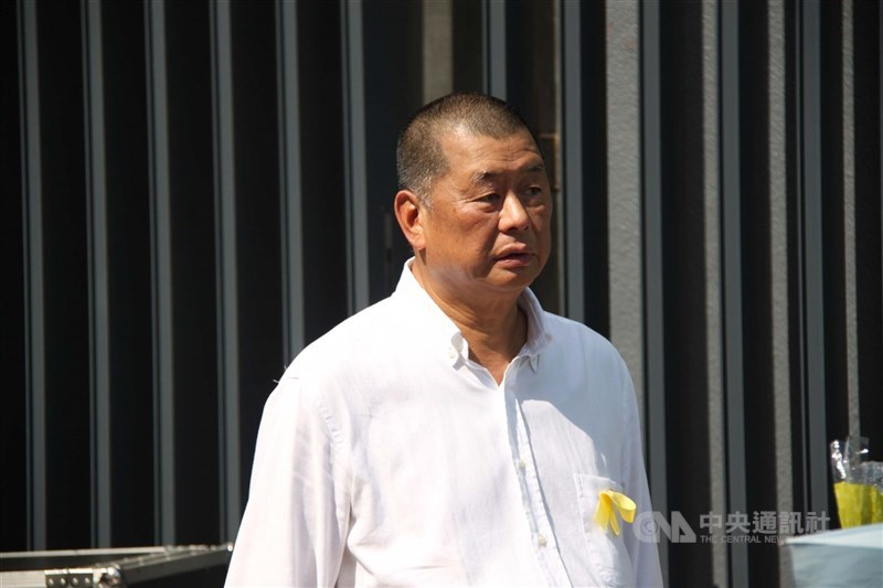 香港壹傳媒集團創辦人黎智英(圖)等10人17日在法庭承認未經批准集結罪。(中央社檔案照片)