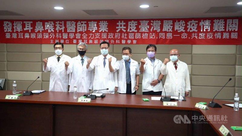 台灣耳鼻喉頭頸外科醫學會號召會員配合防疫指揮系統,要發揮耳鼻喉科專業支援社區篩檢站作業,全台已有320名會員登記願意投入,醫學會成員17日向外界宣示行動力。(翻攝畫面)中央社記者蕭博陽彰化縣傳真 110年5月17日